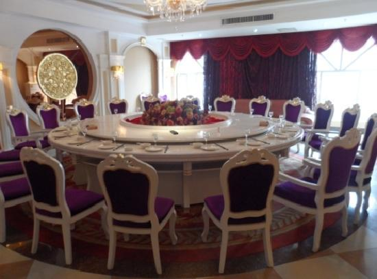 Junhao Hotel: 餐饮包厢