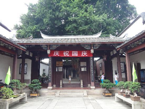 ‪Linzexu Memorial of Fuzhou‬
