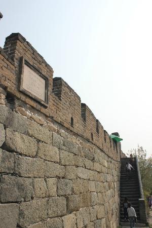 Mutianyu (Abschnitt der Chinesischen Mauer): 慕田峪长城
