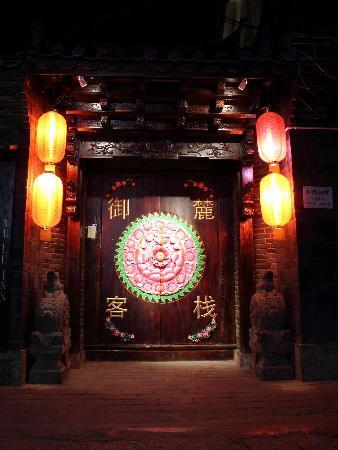 Lijiang Yulu Hotel: 庭院大门