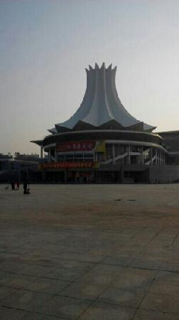 Guangxi International Convention and Exhibition Center: 会展中心
