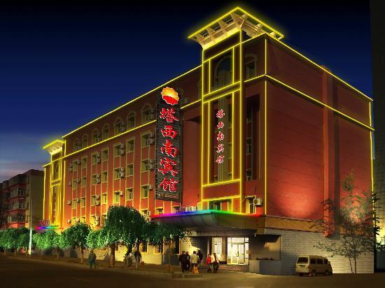 Taxinan Hotel : 宾馆楼体