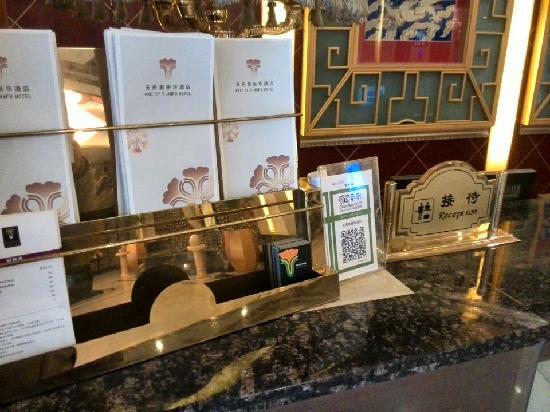 Pretty Tianfu Hotel: 天府美丽华酒店