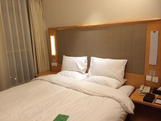 Ji Hotel Shanghai Hongqiao