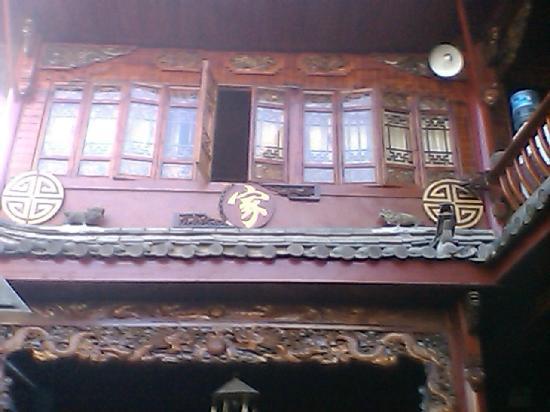 Li's Inn: 三层楼--家