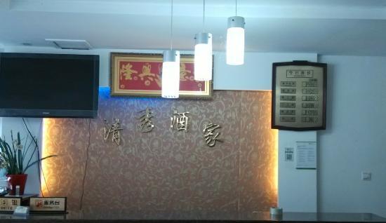 Emeishan Qingxiu Hotel