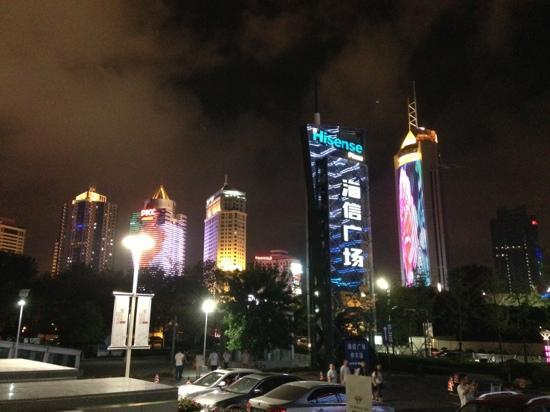 QingDao JinRong Jie
