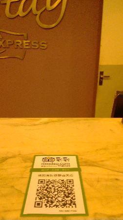Bestay Hotel Express Luoyang Xiguan : 二维码