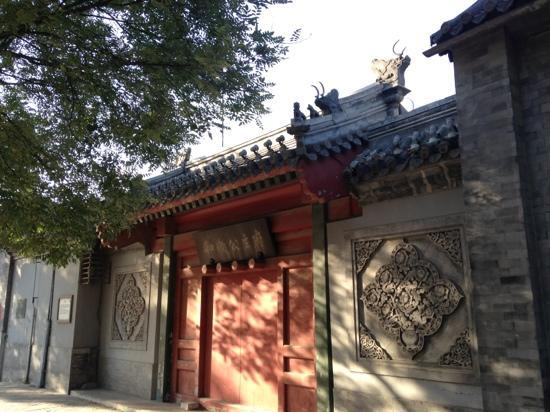 ‪Beijing Princess Hejing House‬