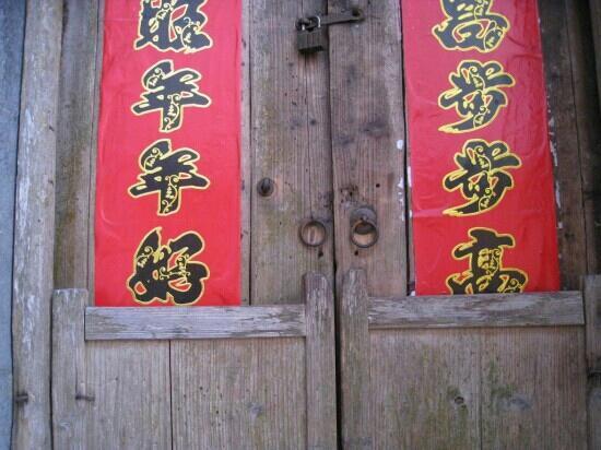 Xupu County, Chine : 溆浦龙潭古镇