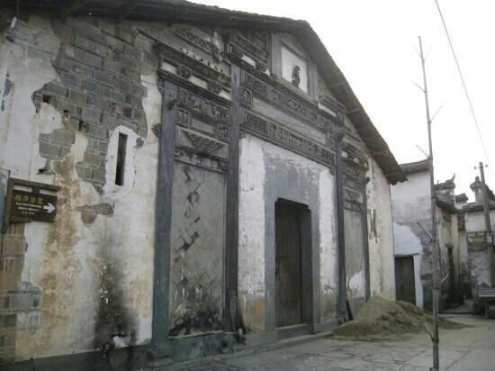 Shifang, China: 蓥华古镇