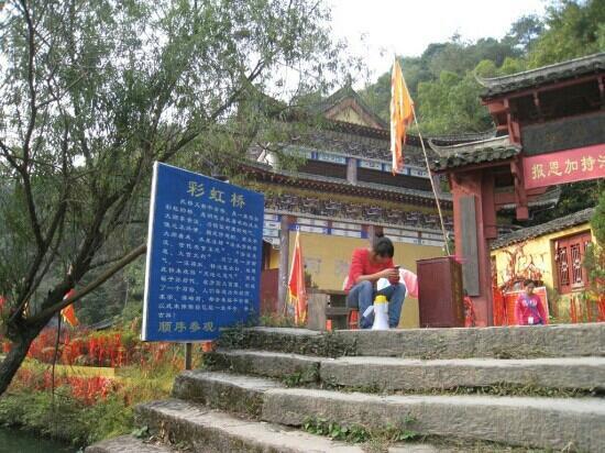 Rainbow Bridge of Shangrao: 上饶彩虹桥