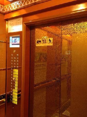China Mayors Hotel: 电梯