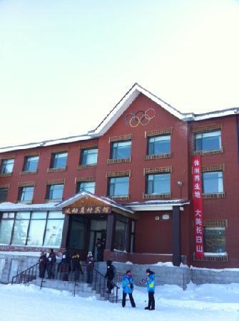Changbai Mountain Athletes Village Hotel