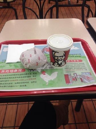 KFC (YunHe)