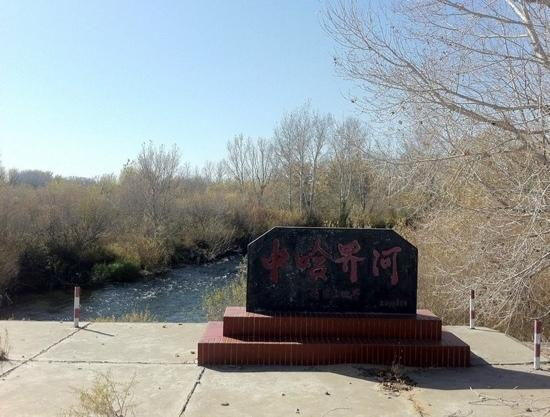 Burqin County, China: 分界线