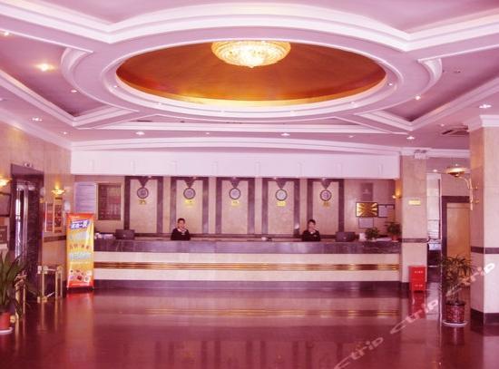 An Yuan Hotel: 3