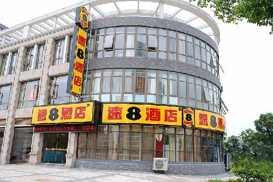 Super 8 Hotel Taizhou Lao Jie