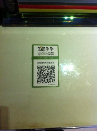 Super 8 Hotel Chengdu Tai Sheng Lu: 1