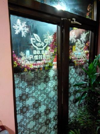 66Hao HouXianDai SiFang Cai Can Ba