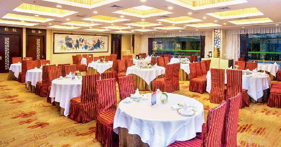 Guangdong Hotel: 宴会厅