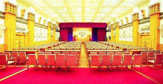 Guangdong Hotel: 国际会议厅