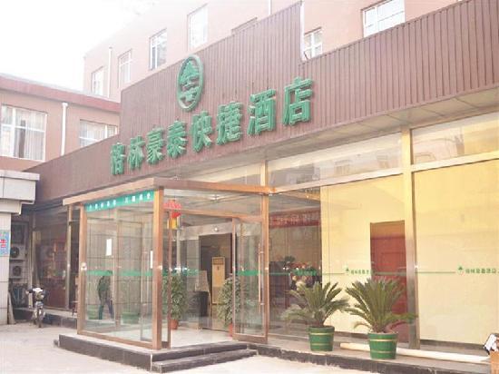 GreenTree Inn Beijing Wanfeng Road Express Hotel