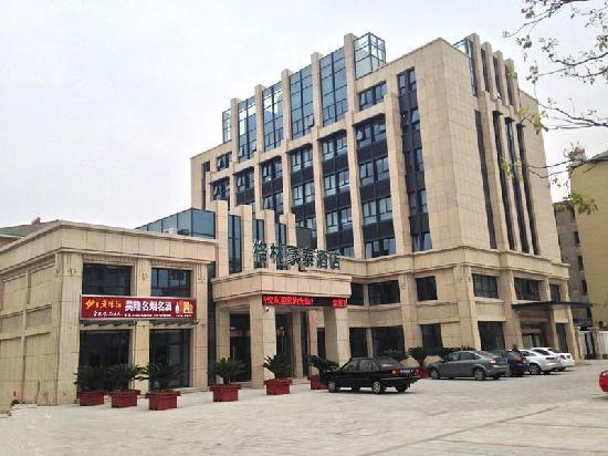 GreenTree Inn Nantong Haimen Sanchang Wangjiang North Road Business Hotel