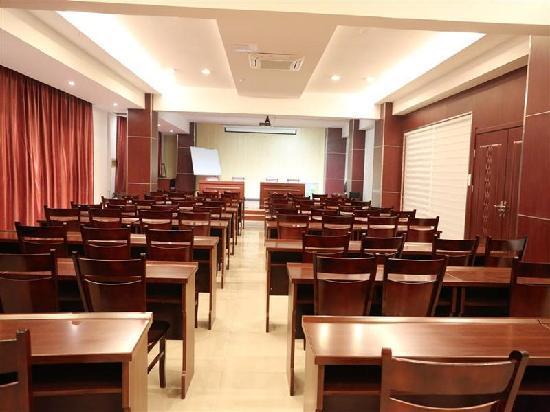 Dangshan County, Chine : 会议室
