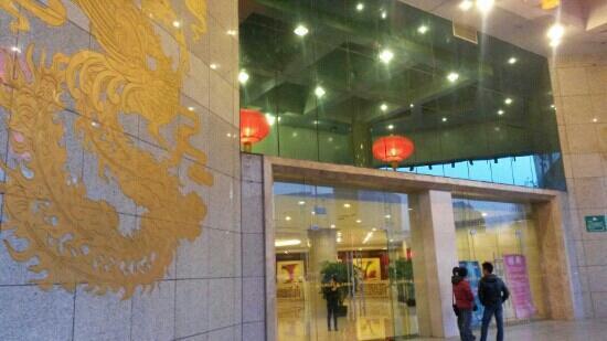 Jin Qi Lin Hotel: 成都金麒麟酒店