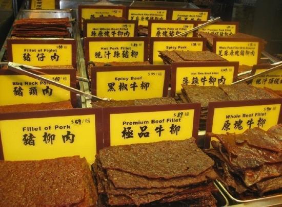Koi Kei Bakery: 很多选择