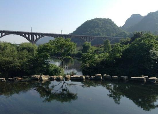 Huaxi Park: 生态美