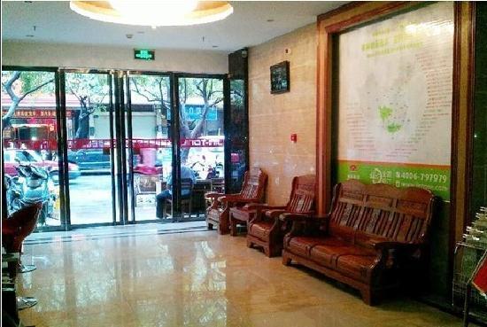 Jingtong Hotel Yulin Bus Station