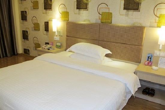 Jingtong Hotel Yulin Yuchai : 玉柴店
