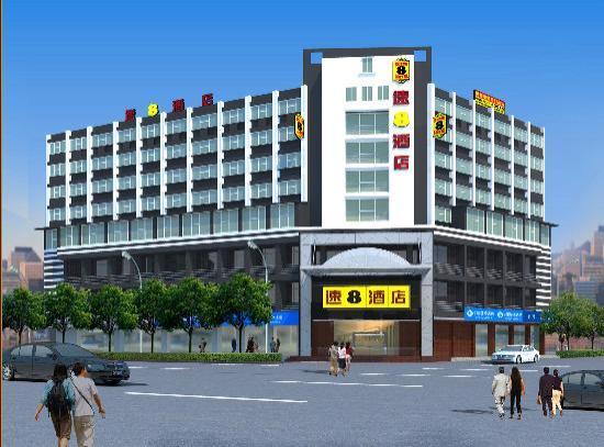 Super 8 Hotel Guangzhou Panyu Da Shi Chang Long