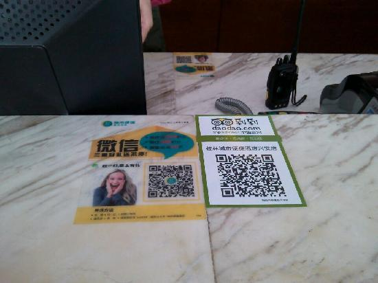 City Express Hotel Guilin Xing'an: 二维码