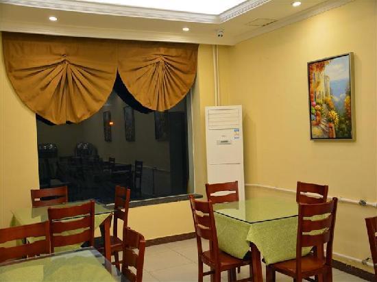 GreenTree Inn Huanghua Shigang East Road Express Hotel: 餐厅