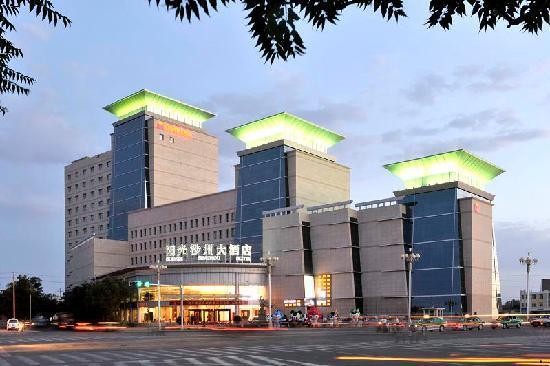 Soluxe Shazhou Hotel