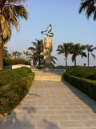 Jiageng Park