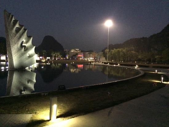 Club Med Guilin: 夜景