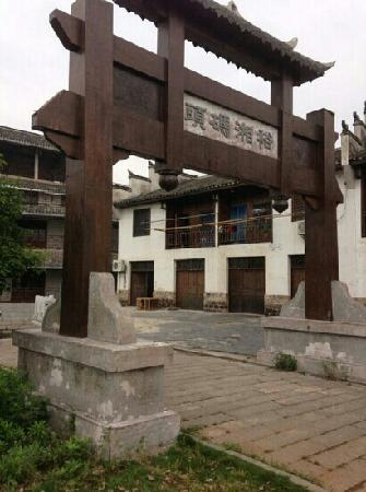 Wangcheng County, China: 景色