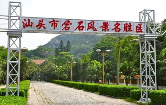 Queshi Scenic Resort : 景区