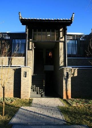 Banyan Tree Lijiang: 独栋别墅