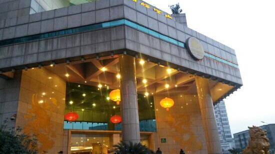 Jin Qi Lin Hotel: 金麒麟酒店