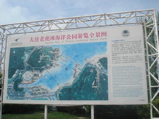 Laohutan Scenic Park: 4