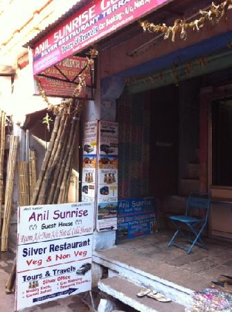 Anil Sunrise Guest House Restaurant: door