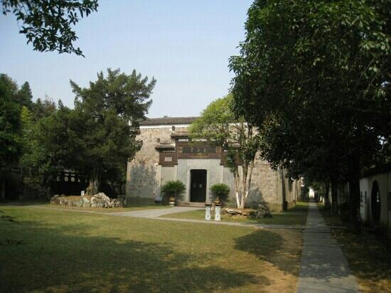Zheng's Ancestral House of She County