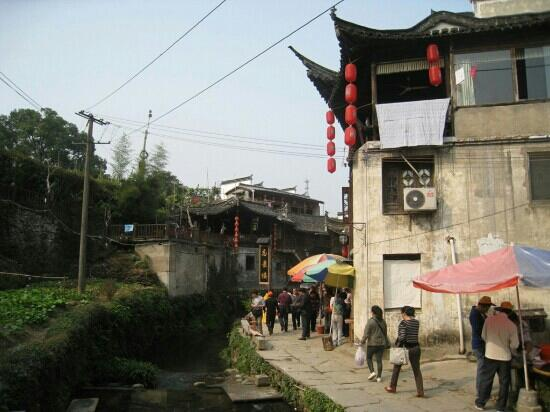 Xutang Ancient Town