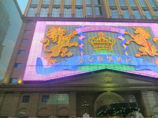 Grand Emperor Hotel: 很有特色的赌场