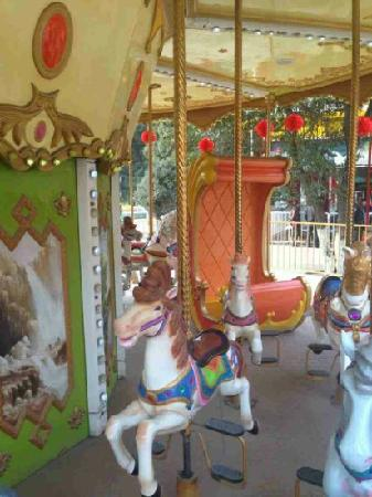 Yatongmengguo Amusement Park